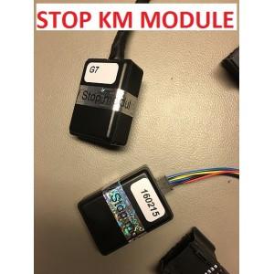 Stop km Modul/ Frys km boks